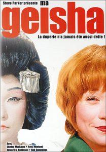 affiche-ma-geisha